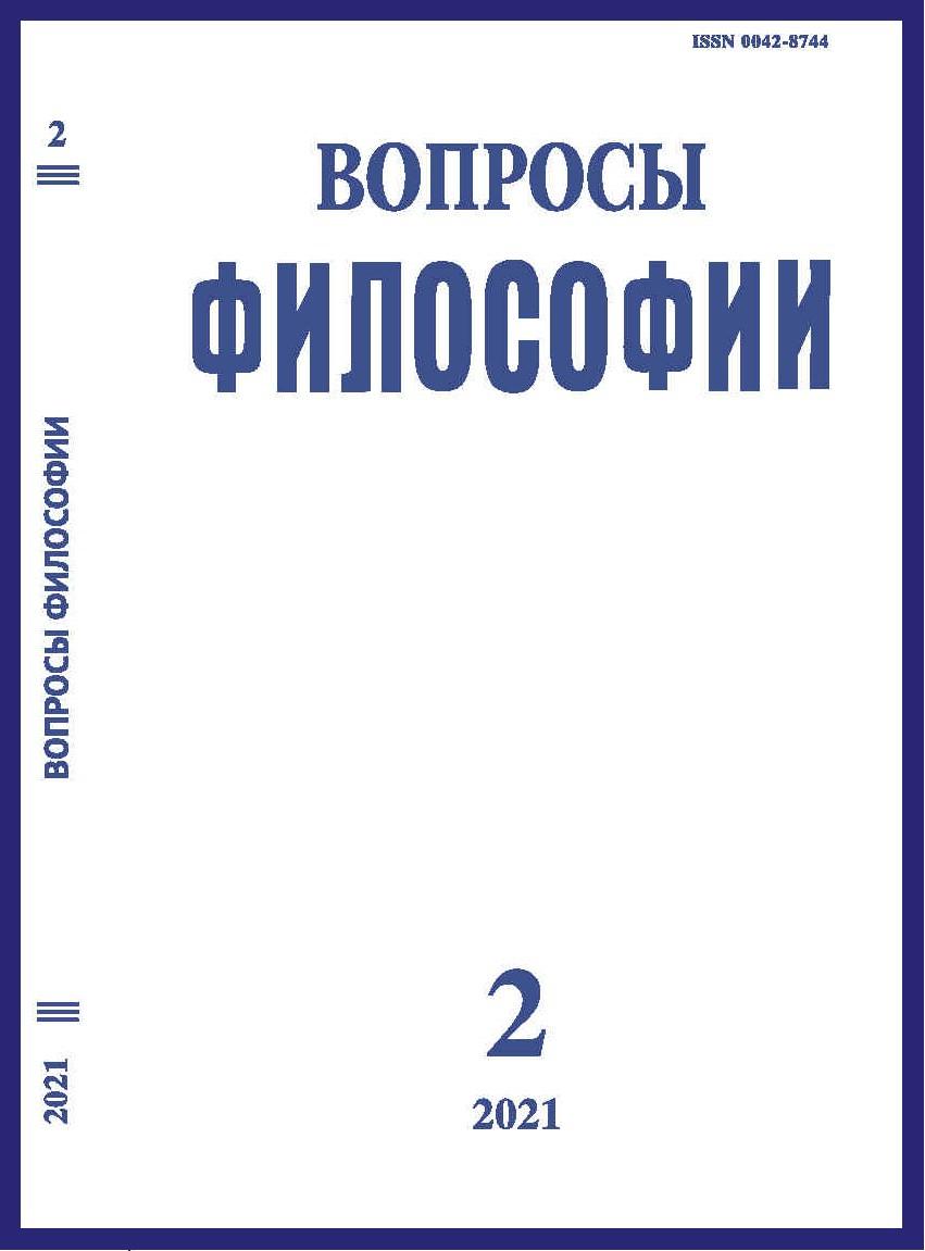 Esta imagem possuí um atributo alt vazio; O nome do arquivo é rusia-zubiri.jpg